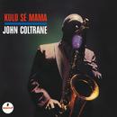 クル・セ・ママ/John Coltrane