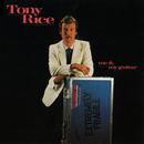 Me & My Guitar/Tony Rice