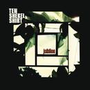 Jubilee/Ten Shekel Shirt