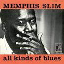 MEMPHIS SLIM/ALL KIN/Memphis Slim