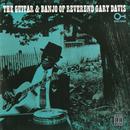 The Guitar And Banjo Of Reverend Gary Davis/Rev. Gary Davis