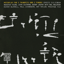 インタープレイ・フォー・2トランペッツ&2テナーズ +1/ジョン・コルトレーン