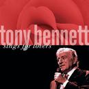 TONY BENNETT/SINGS F/Tony Bennett