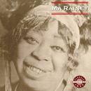 Ma Rainey/Ma Rainey