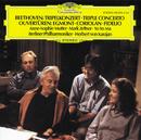 Beethoven: Triple Concerto; Overtures/Anne-Sophie Mutter, Mark Zeltser, Yo-Yo Ma, Berliner Philharmoniker, Herbert von Karajan