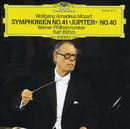 モ-ツァルト 交響曲第40番/第41番/Wiener Philharmoniker, Karl Böhm