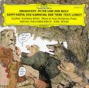 プロコフィエフ:ピーターと狼/サン=サーンス:動物の謝肉祭/Wiener Philharmoniker, Karl Böhm, Karlheinz Böhm, Alfons Kontarsky, Aloys Kontarsky, Wolfgang Herzer