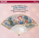 Gluck: Opera Arias/Dame Janet Baker, English Chamber Orchestra, Raymond Leppard