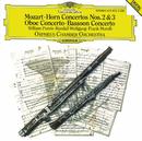Mozart: Horn Concertos Nos.2 & 3; Oboe Concerto; Bassoon Concerto/Orpheus Chamber Orchestra