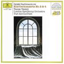 ラフマニノフ:ピアノ協奏曲第2・4番/Tamás Vásáry, London Symphony Orchestra, Yuri Ahronovitch