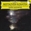 ベートーヴェン:ピアノ・ソナタ 第8番<悲愴>・第14番<月光>・第23番<熱情>/Daniel Barenboim