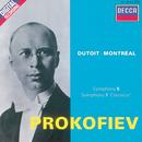 Prokofiev: Symphonies Nos. 1 & 5/Orchestre Symphonique de Montréal, Charles Dutoit
