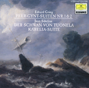 Grieg: Peer Gynt Suite No.1 & 2/Bamberg Symphony Orchestra, Richard Kraus