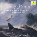 グリーグ:「ペール・ギュント」組曲、他/Bamberg Symphony Orchestra, Richard Kraus
