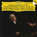 モーツァルト:交響曲第39番&29番/Berliner Philharmoniker, Herbert von Karajan