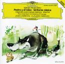 Prokofiev: Pedro y el Lobo; Obertura sobre temas; Sinfonia Classica/Chamber Orchestra Of Europe, Claudio Abbado, José Carreras, Stefan Vladar