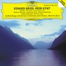 Grieg: Peer Gynt Op.23/Göteborgs Symfoniker, Neeme Järvi