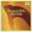 サバレタ/ハープの魅力/Nicanor Zabaleta, Paul Kuentz Chamber Orchestra, Paul Kuentz