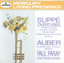 スッペ&オーベール:序曲集/Detroit Symphony Orchestra, Paul Paray