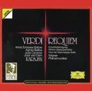 ヴェルディ:レクイエム/Wiener Philharmoniker, Herbert von Karajan