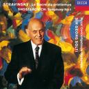 ショスタコ-ヴィチ:交響曲 第1番/Royal Concertgebouw Orchestra, Sir Georg Solti