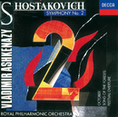 Shostakovich: Symphony No.2/Festival Overture/Song of the Forests, etc./Various Artists, Royal Philharmonic Orchestra, Vladimir Ashkenazy