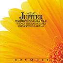W.A. Mozart: Jupiter Symphonie/Wiener Philharmoniker, Herbert von Karajan