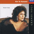 楽しい思い出はどこへ/キリ・テ・カワナ~モーツァルト:アリア集/Kiri Te Kanawa (Sopran)