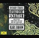 R.シュトラウス:歌劇「影のない女」/Orchester der Wiener Staatsoper, Karl Böhm