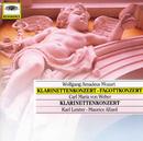 Mozart, W.A.: Clarinet & Bassoon Concerto; Weber: Clarinet Concerto/Karl Leister, Maurice Allard