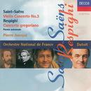 サン=サーンス/ヴァイオリン協奏曲第3番/Pierre Amoyal, Charles Dutoit, French National Orchestra