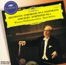 ベートーヴェン:交響曲 第6番 <田園>/シューベルト:交響曲 第5番/Wiener Philharmoniker, Karl Böhm