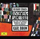 R.シュトラウス:歌劇<無口な女>全曲/Wiener Philharmoniker, Karl Böhm
