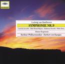 ベートーヴェン:交響曲第9番<合唱>/ヘルベルト・フォン・カラヤン