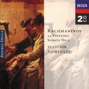 ラフマニノフ:24の前奏曲、ピアノ・ソナタ第2番/Vladimir Ashkenazy