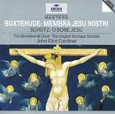 シュッツ/ブクステフーデ:宗教的コンチェルト/English Baroque Soloists, John Eliot Gardiner