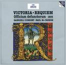 ビクトリア:レクイエム、死者のための聖務日課/Gabrieli Consort, Paul McCreesh