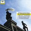 モーツァルト:ピアノ・ソナタ第11/14/15番/Christoph Eschenbach
