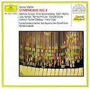 Mahler: Symphony No.8/Edith Mathis, Julia Hamari, Donald Grobe, Dietrich Fischer-Dieskau, Franz Crass, Symphonieorchester des Bayerischen Rundfunks, Rafael Kubelik