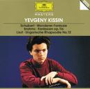 シューベルト:「さすらい人」/リスト:ハンガリー狂詩曲、他/Yevgeny Kissin
