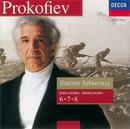 Prokofiev: Piano Sonatas Nos. 6, 7 & 8/Vladimir Ashkenazy