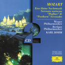 """Mozart, W.A.: Eine kleine Nachtmusik; Serenatas notturna,  """"Haffner"""" & """"Posthorn""""/Wiener Philharmoniker, Berliner Philharmoniker, Karl Böhm"""