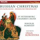 Russian Christmas/Olga Borodina, St.Petersburg Chamber Choir, Nikolai Korniev