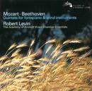 モーツァルト、ベートーヴェン:ピアノと管楽のための五重奏曲/The Academy Of Ancient Music Chamber Ensemble, Robert Levin, Anthony Halstead