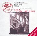 ハチャトゥリアン:ガイーヌ、スパルタクス、他/Wiener Philharmoniker, Aram Il'yich Khachaturian, L'Orchestre de la Suisse Romande, Ernest Ansermet