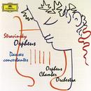 ストラヴィンスキー:オルフェウス、他/Orpheus Chamber Orchestra