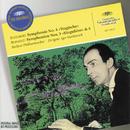 ベルワルド:交響曲第3、4番/シューベルト:交響曲第4番/Berliner Philharmoniker, Igor Markevitch