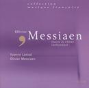 メシアン:アーメンの幻影/カンテヨージャ/Yvonne Loriod, Olivier Messiaen