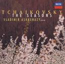 チャイコフスキー:四季、他/Vladimir Ashkenazy