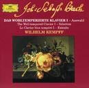 バッハ:平均率クラヴィーア曲集/Wilhelm Kempff